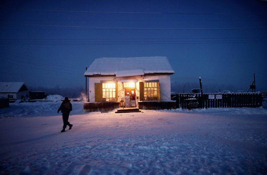 coldest city supply shop