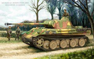 Panzer-V-«Panther»-(Sd.Kfz.171)