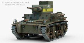 Легкий танк Light Tank M2