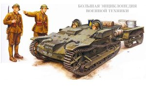Танкетка 31R