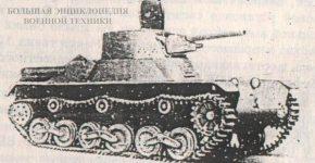 """Легкий японский танк «98"""" «КЕ-НИ»"""