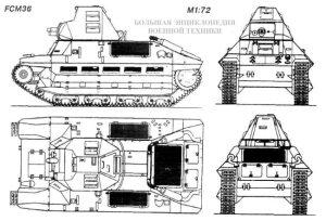Общий вид легкого танка FCM36