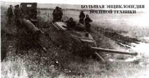 Объект 237 (ИС №2) преодолевает ров. Челябинск, ноябрь 1943 года.