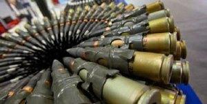 Снаряды СССР Второй Мировой войны