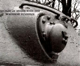 Шаровая установка кормового башенного пулемета.