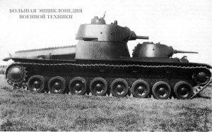 «Прародители» танка КВ — тяжелые двухбашенные танк Т-100