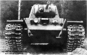 КВ-8. хорошо видно, что огнемет и 45-мм пушка размещены не на одной оси.
