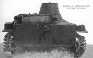 Легкий плавающий танк ТМ (Танк Молотова), вид сзади
