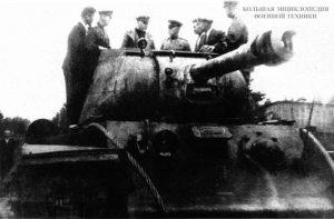 Маршал Советского Союза К. Ворошилов осматривает танк КВ-1С с установленной на нем 122-мм гаубицей. Центральное артиллерийское конструкторское бюро, весна 1944 года