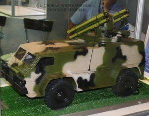 Масштабный макет ЗРК МД-ПС