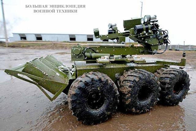 Мобильный робототехнический комплекс сверхлегкого класса для разведки и огневой поддержки «Металлист»