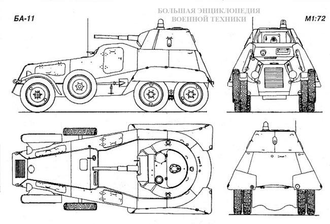 Схема бронеавтомобиля БА-11
