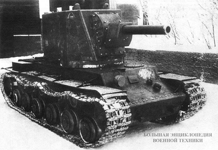 Опытный образец танка КВ (машина У-О) с первым образцом установки МТ-1 (башня со 152-мм гаубицей) перед отправкой на фронт. Кировский завод, февраль 1940 года.