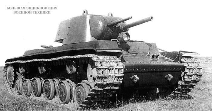 Первый опытный образец танка КВ (машина У-0)перед отправкой в Москву. Сентябрь 1939 года.