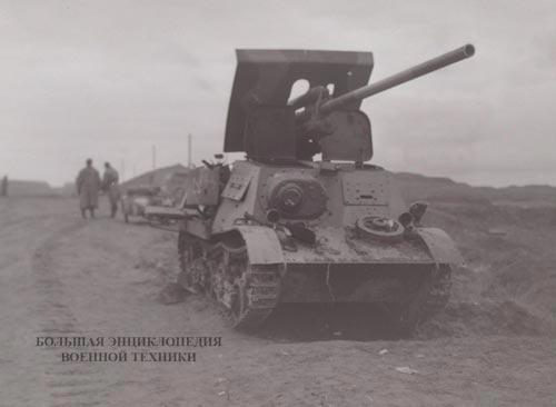 Подбитая установка ЗИС-30