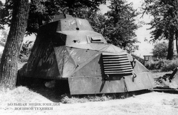 Польский бронеавтомобиль Kubus, 1944 год. Вид спереди