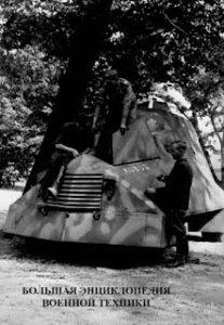 Польский бронеавтомобиль Kubus, 1944 год