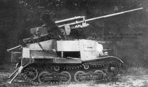 Самоходная установка ЗИС-30