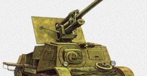 Самоходная артиллерийская установка ЗИС-30