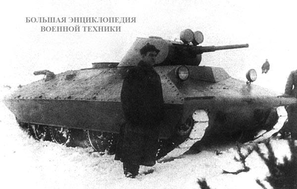 Легкий танк БТ СВ-2 на испытаниях