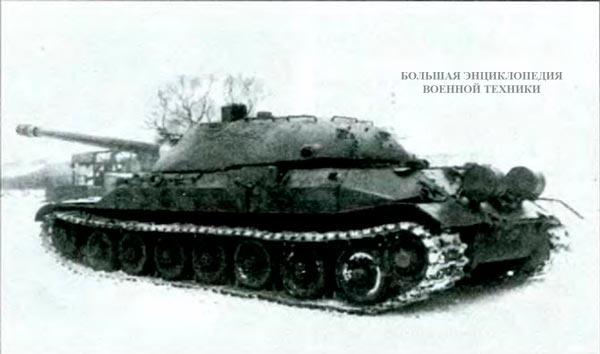 Танк ИС-7 (Объект 260)