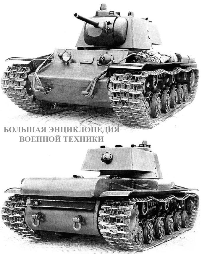 Танк КВ Т-150 перед началом полигонных испытаний. Январь 1941 года.