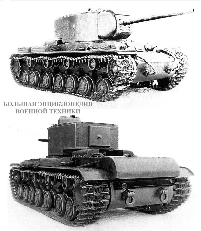 Танк КВ-220 перед началом полигонных испытаний. Январь 1941 года.