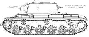 Танк КВ-8С с корпусом от КВ-1С и башней КВ-8