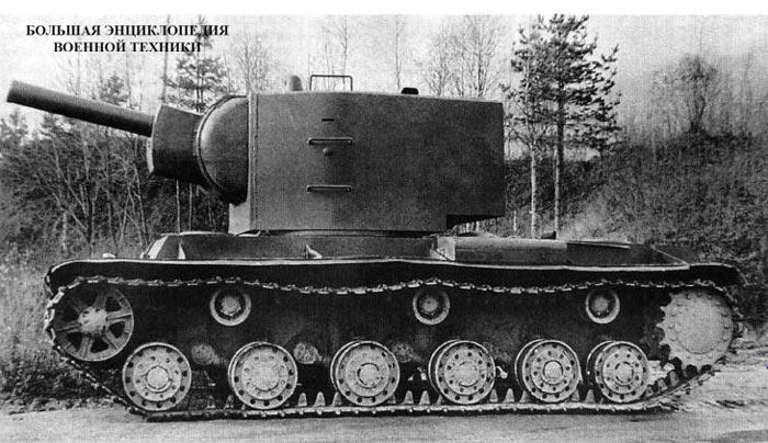 Танк У-7 с установленным на нем первым образцом «пониженной» башни для 152-мм гаубицы перед прохождением испытаний. Вид сбоку. Сентябрь 1940 года.