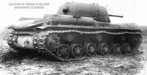 Химический танк КВ-12 (объект 232). Челябинск, завод № 100, весна 1942 года. Хорошо видны резервуары для химических веществ, установленные на бортах танка.