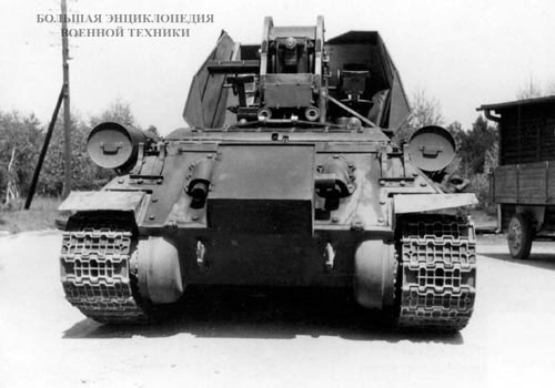 ЗСУ на базе Т-34-85 с пушкой R10 - вид с кормы