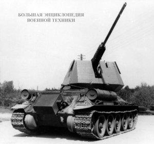 ЗСУ на базе Т-34-85 с пушкой R10
