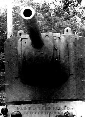 Башня МТ-2 танка КВ-2