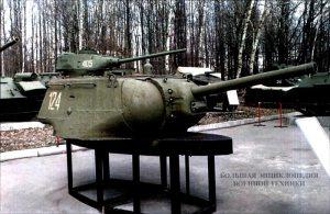Башня тяжелого танка КВ-1С