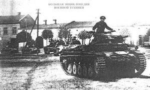Колонна легких танков Pz.II и Pz.I на улице одного из польских городов