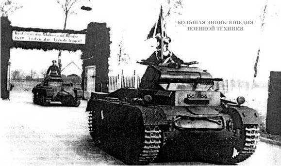 Легкие танки Pz.II Ausf.B и Pz.I Ausf.B из состава 1-го батальона 10-го танкового полка вермахта