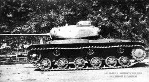 Общие виды первого экземпляра танка КВ-85