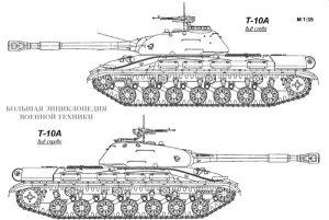 Общий вид танка Т-10А