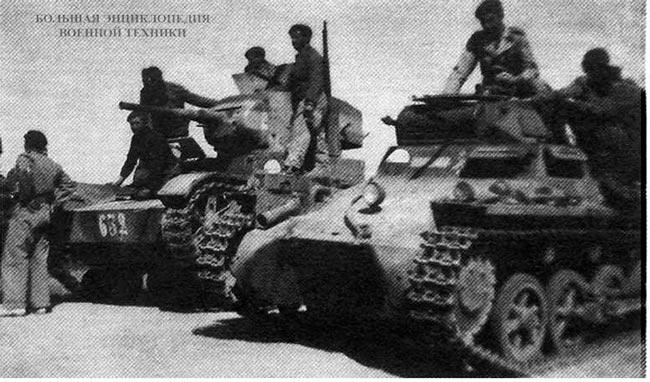 Танки Pz.l и Т-26 испанского Иностранного легиона