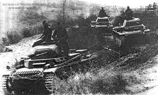 Танки Pz.ll Ausf.C выдвигаютcя, к греческой границе