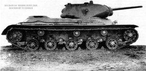 Танк КВ-13 на гусеницах от Т-34