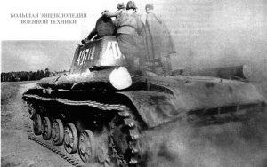Танк КВ-8С (с башней от КВ-8)