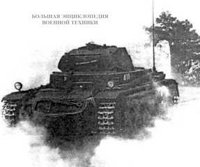 Танк Pz.II Ausf.B на тактических маневрах