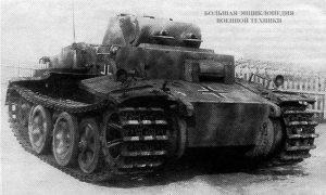 Танк Pz.Kpfw.l Ausf.C - вид спереди
