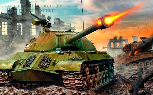 Танк ИС-3 (Объект 703)