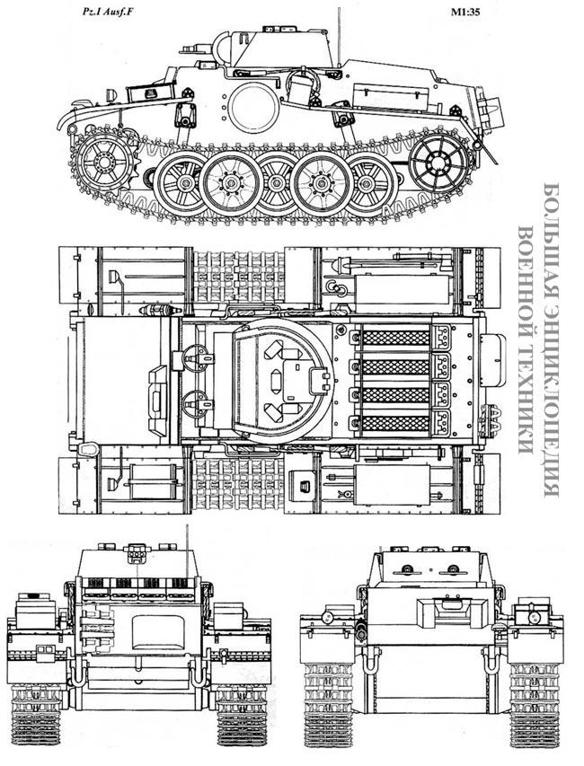 Чертеж танка Pz.Kpfw.l Ausf.F