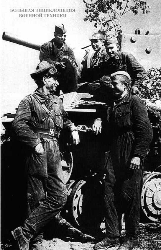 Экипаж танка лейтенанта Кузова