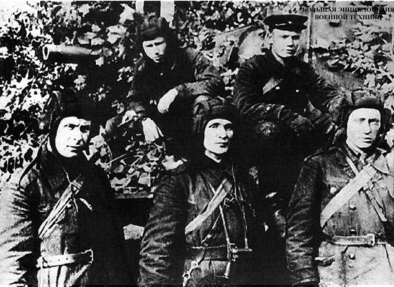 Экипаж танка лейтенанта 3. Колобанова