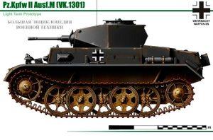 Танк Pz.II Ausf.M