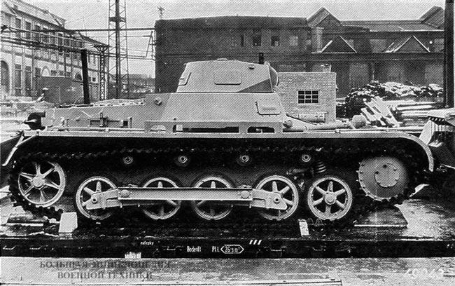 Pz.l Ausf.B